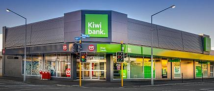 Kiwibank Limited office